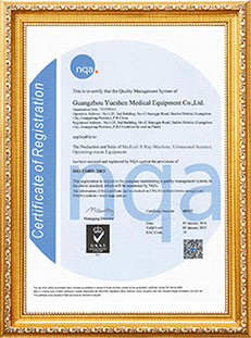 Certification ISO13485