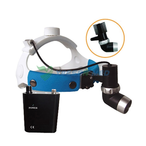 Medical Head Light YSENT-TD2A