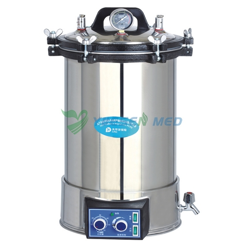 24L Portable Steam Sterilizer YSMJ-LDJ24
