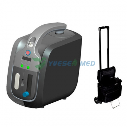 Medical Portable Oxygen Concentrators For Sale YSOCS-5P