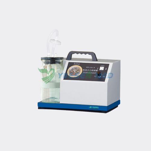 Portable Electric Suction Apparatus For Infants YS-23A3