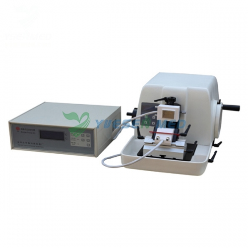 Rotary Microtome With Freezing YSPD-Q658R