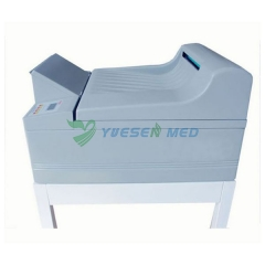 Medical X-ray film processor YSX1505