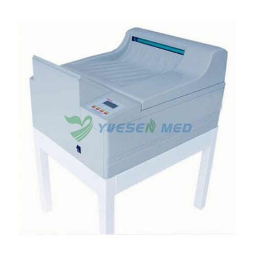 Medical X-ray film processor YSX1503 / YSX1505