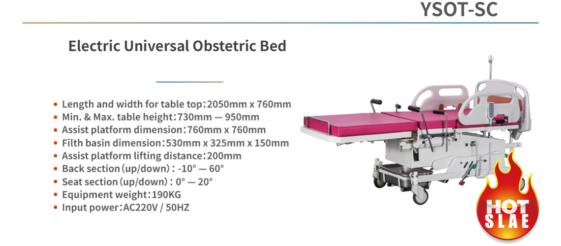 Electric Universal Obstetric Bed YSOT-SC