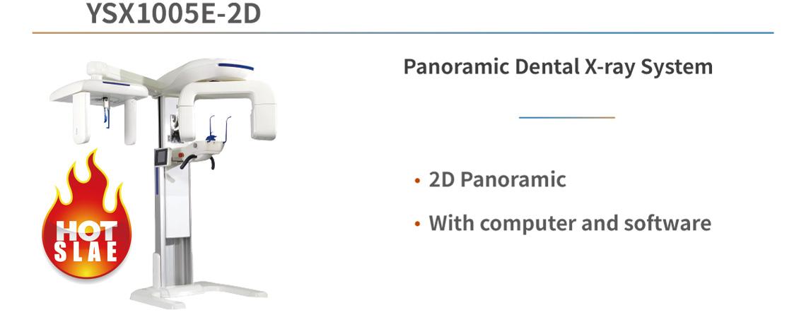 YSX1005E-2D Panoramic Dental X-ray System