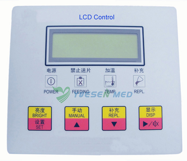 Medical X-ray film processor LCD Control