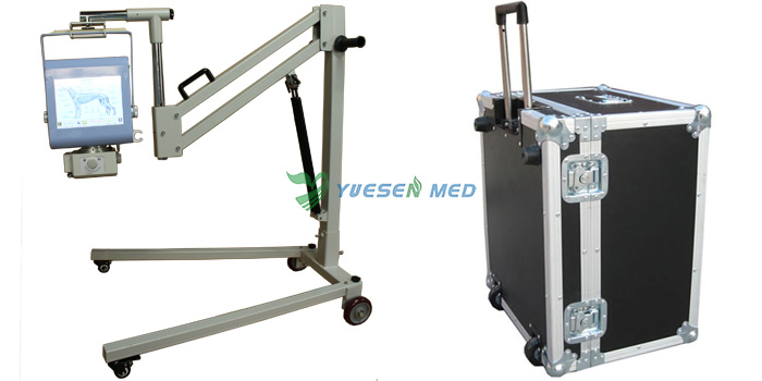 veterinary x-ray machine, vet x ray