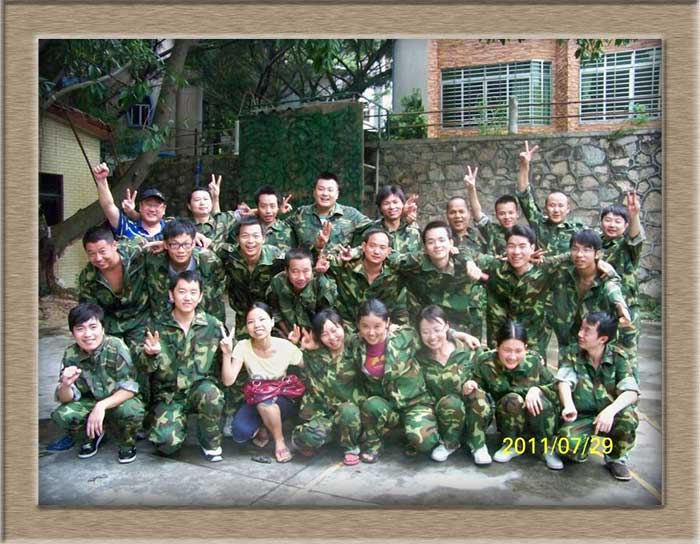 Field training at Huadu Furongzhang Resort 2011