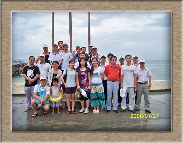 Wonderufl memories at Huizhou Xunliao Bay 2008