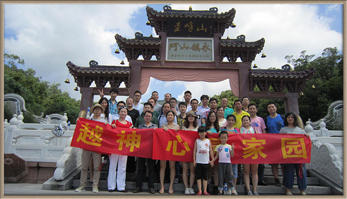 A spiritual training journey to Xinhui Guifeng Mount 2013