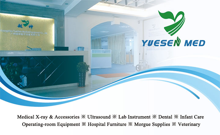 Yueshen Medical Equipment Company