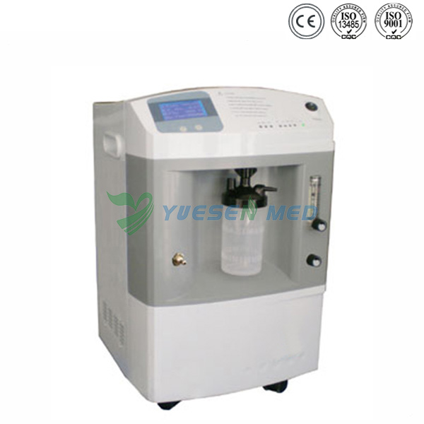 oxygen concentrator generator