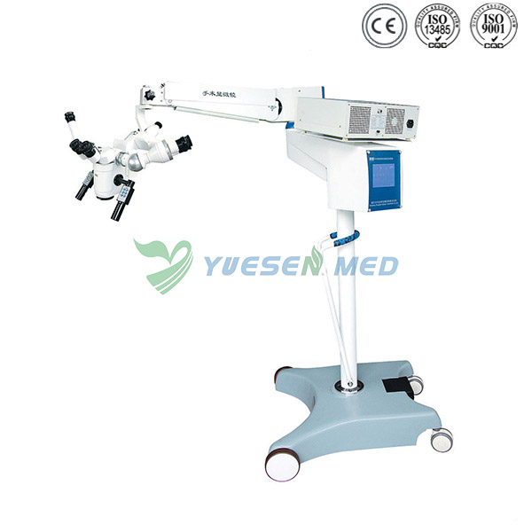Multi-function ENT operation microscope