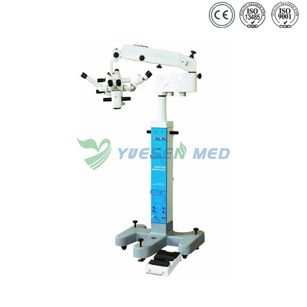 Multi-function operation microscope