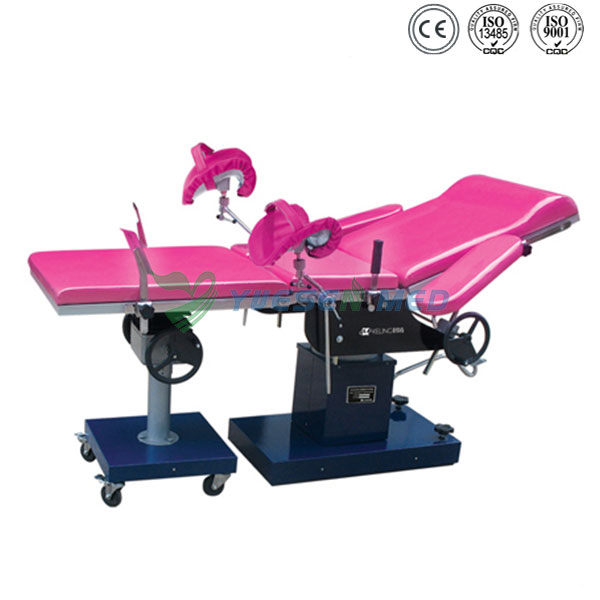 Manul Hydraulic Obstetric Delivery Table YSOT-2A