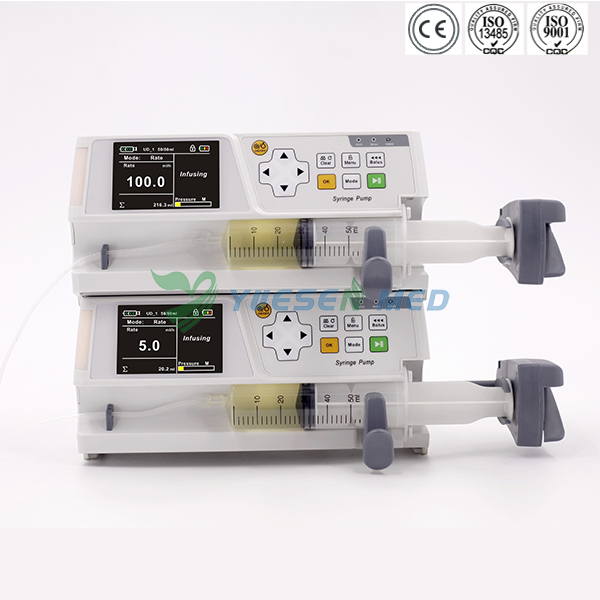 High Performance Stackable Syringe Pump with Drug Library YSZS-1800Y