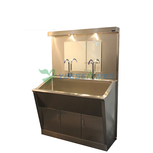 stainless cleaning sink for vet clinic YSVET-QX1200