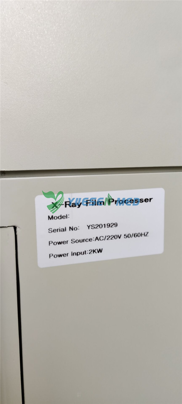 Auto x Ray Film Processors Sold To France