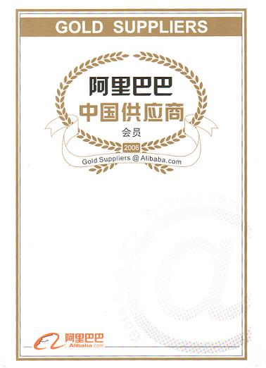10 Years Gold Supplier of Alibaba