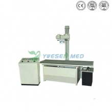 300mA Medical X-Ray Machine