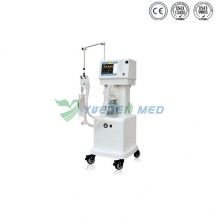 medical ventilator with 8.4 inch LCD