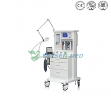 Mobile Anesthesia Machine With Ventilator YSAV604