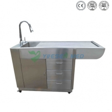 Stainless Steel Pet Bathing Equipment YSVET0508