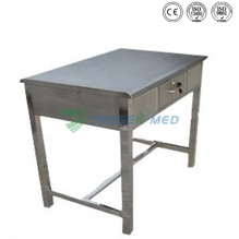 stainless steel animal diagnosis and treatment table YSVET862101