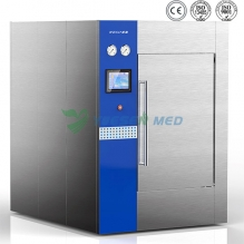 1000L with motorized door stainless steel large steam sterilizer
