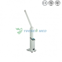 30W Carbon steel double tube ultraviolet sterilization lamp with infrared sensor FY-30DCI