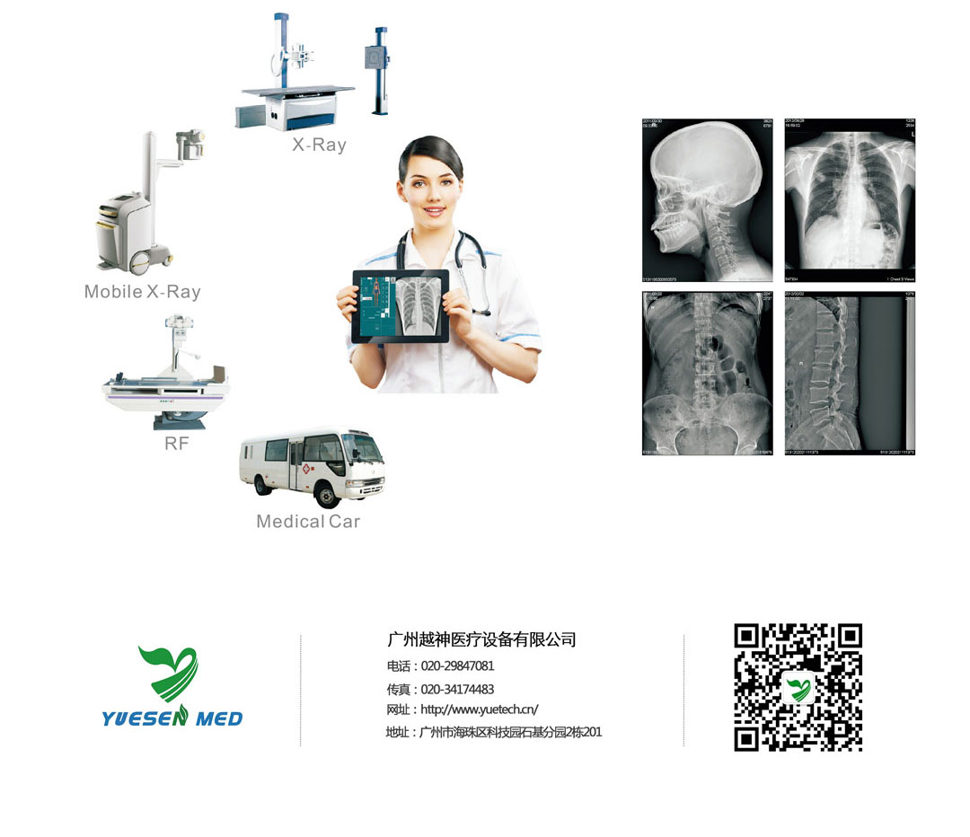 DR Detector Application - Digital Radiography Detector Application