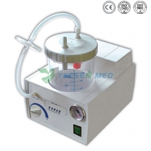 sputum suction machine