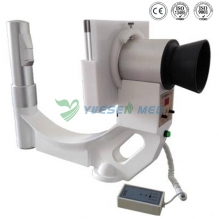 portable x-ray machine YSX-P50B