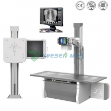65KW 800mA Radiography Digital X-ray Machine YSX800D