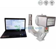 portable x-ray machine YSX-P75Y