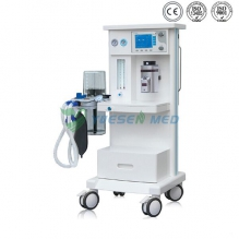 Veterinary Anesthesia Machine YSAV601V