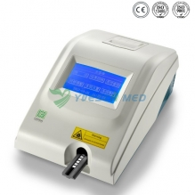 Urine Analyzer -  portable Urine Analyzer YSU-600BA