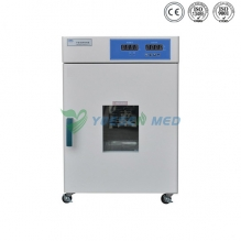 GPX Dual-purpose drying oven and incubator