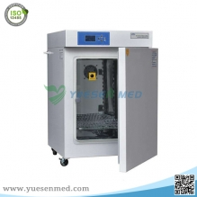 electrothermal thermostatic incubator