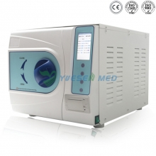 Table Class B Autoclave With Touch Screen YSMJ-VRY-A23