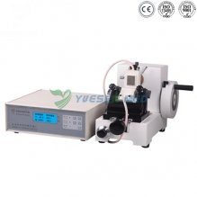Rotary Microtome With Freezing YSPD-Q508R